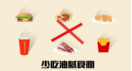 牛皮癣怎么饮食护理