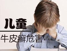 儿童银屑病有什么症状